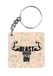 Beast Mode Always On Keychain