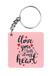 I Love You with all My Heart Keychain