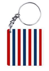 Vertical Stripes Keychain