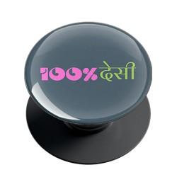 100% Desi Phone Grip