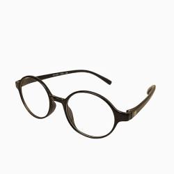 Inkmesilly Rounded Eyeglasses
