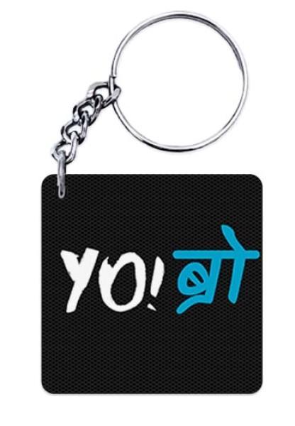 YO Bro Keychain